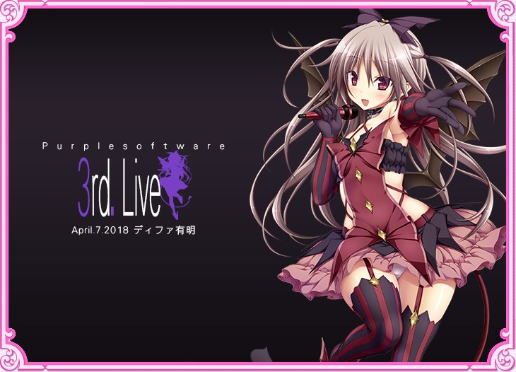 PurpleSoftware 3rd. Live